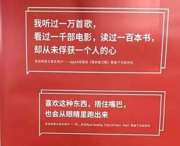 做好广告文案的3个关键,你知道吗?