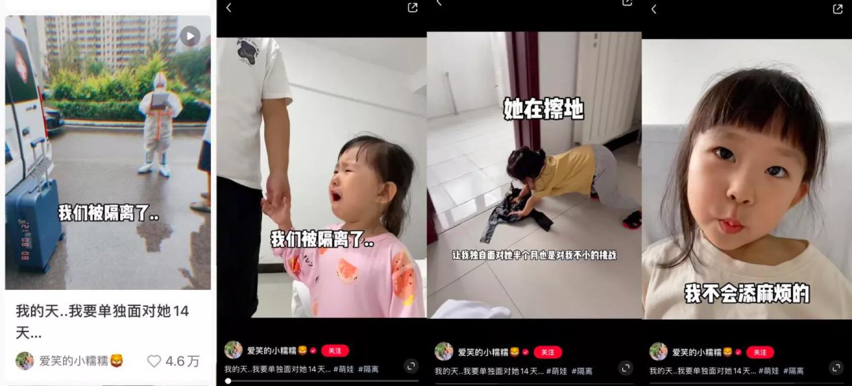 小红书营销:6000字讲透小红书爆文核心